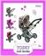 Детская коляска 2 в 1 с люлькой Mary, цветочная Todsy (9346FL) 1