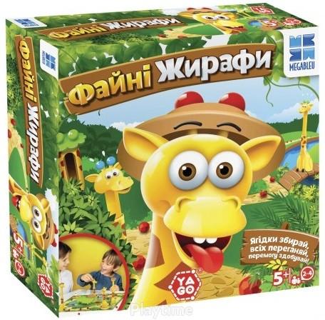 Настольная игра Yago Дивные Жирафы (678710)