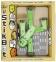 Фигурка Stikbot S2 зеленый (TST616IIGr)