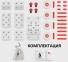 Конструктор MODU Dreamer Kit 0